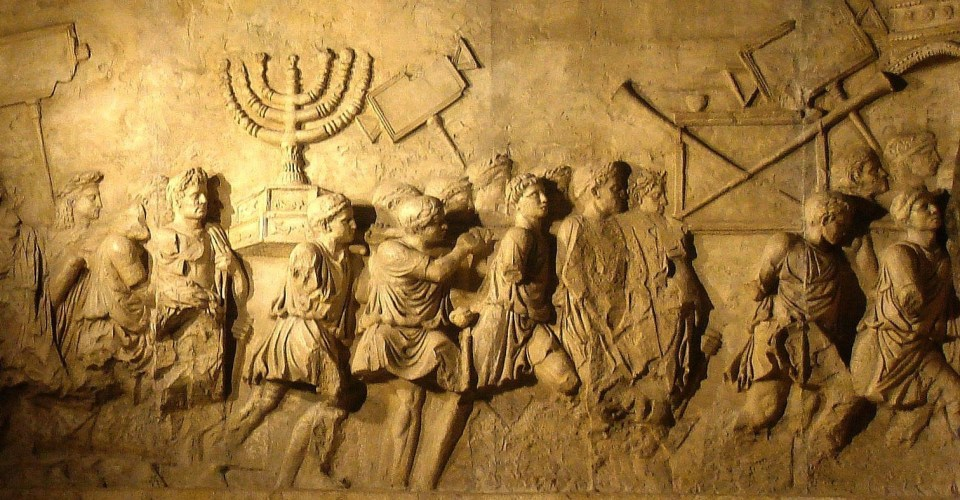 Invasão babilônica